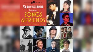 槇原敬之、矢野顕子ら豪華メンバーが小坂忠『ほうろう』を再現、プレミアムコンサート第2弾