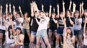 SKE48、<10周年記念公演(前編)>で2018年から2014年までを振り返る