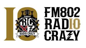 <FM802 RADIO CRAZY>第一弾で10-FEET、ウルフルズ、くるり、あいみょん等23組