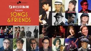 小坂忠『ほうろう』再現ライブに細野晴臣、吉田美奈子、フォージョーハーフら参加決定