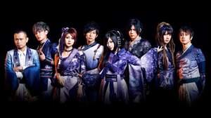 和楽器バンド、新衣装はAKB48の衣装で有名なオサレカンパニー・茅野しのぶデザイン