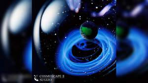 SUGIZO、ベスト盤ジャケットで宇宙ガラスとコラボ+収録詳細発表