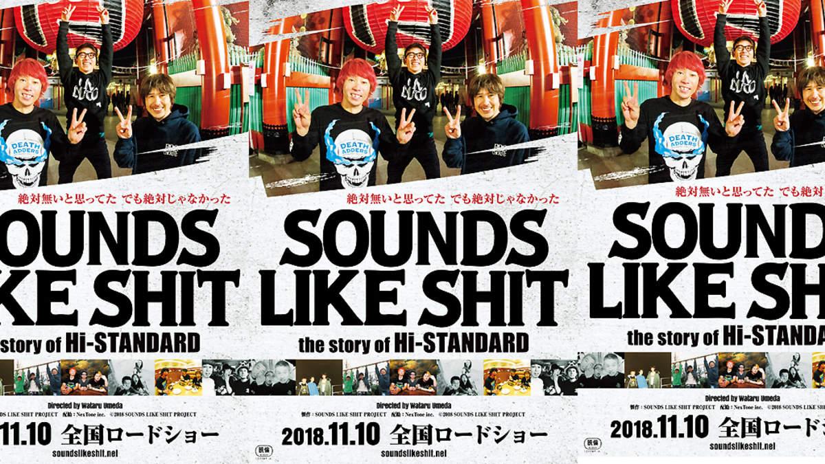 Hi-STANDARD、ドキュメンタリー映画の予告編動画を公開