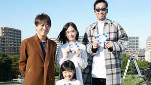 コブクロ、30thシングルMVは西浦正記監督が制作+中村ゆり&山崎莉里那が出演