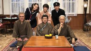 細野晴臣、50周年の節目に新作リリース。豪華ゲスト出演のお正月特番も決定