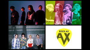SHIBUYA-AXのROCK精神を継承する、日テレ発音楽イベント<ROCK AX>誕生