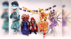 【イベントレポート】Psycho le Cému、<ハロウィンパーティー>で名物アシカと共演