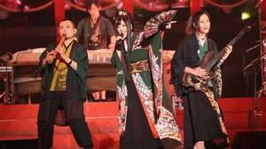 和楽器バンド、横アリ<大新年会>全24曲のライブ映像をdTVで配信