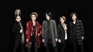 BUCK-TICK、日本武道館公演<TOUR No.0 -FINAL->を生中継