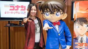 倉木麻衣、『名探偵コナン』主題歌書き下ろし+声優に初挑戦「一生懸命演じさせて頂きました」