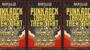 NAMBA69、東名阪ツアーのゲストにMONOEYES、04 Limited Sazabys、ROTTENGRAFFTY