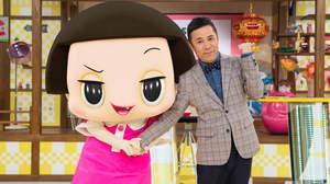 チコちゃん&岡村隆史、『第69回NHK紅白歌合戦』に出演