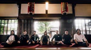 The BONEZ、対バンツアー&10-FEETとの共同企画開催決定