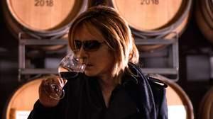 "YOSHIKIプロデュースワイン、10周年記念の""最高傑作""が完成"