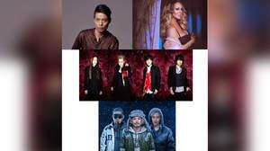 『クリスマス音楽祭』にマライア・キャリー、久保田利伸、L'Arc-en-Ciel、WANIMA