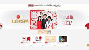 『NHK紅白』に小学生ユニットFoorin、ロコ・ソラーレ、筋肉体操メンバーらゲスト出演
