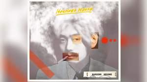 細野晴臣、50周年のニューアルバムは『HOCHONO HOUSE』