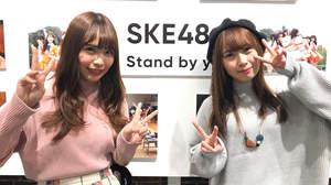 SKE48 高柳明音、「年齢にはとらわれずにいけるところまで頑張る」