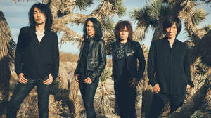 THE YELLOW MONKEY、新曲「I don't know」配信リリース決定