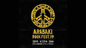 <ARABAKI ROCK FEST.19>にバービーボーイズ、崎山蒼志、勝手にしやがれ、ZIGGYら24組