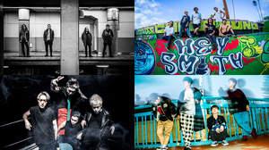 SHANK主催<BLAZE UP NAGASAKI>、第一弾発表にBRAHMAN、HEY-SMITH、SiM、04 Limited Sazabys