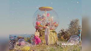 ウカスカジー、新曲「言葉」が聴ける「niko and ...」ムービー公開