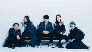 サカナクション、6年ぶりニューアルバム『834.194』リリース決定