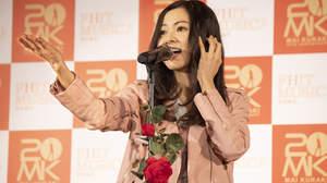 【レポート】倉木麻衣、20周年記念ドラマの配信記念イベントで「私も恋愛したいな」