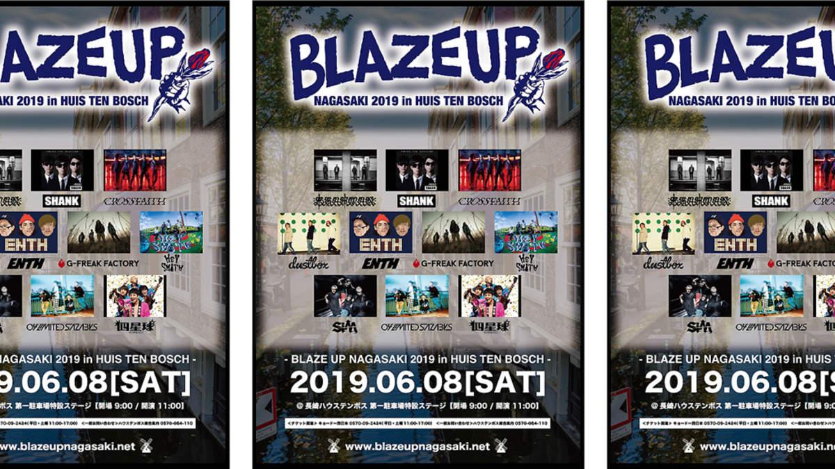 Shank主催 Blaze Up Nagasaki 追加発表にcrossfaith Nspweb Jp