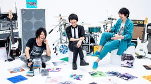 UNISON SQUARE GARDEN、B面集ベスト&トリビュートアルバムをリリース