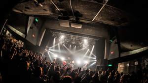 【ライブレポート】K、主催イベントで大切な仲間たちと競演