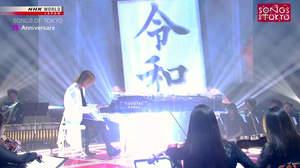 YOSHIKI、「過去は未来によって変えられる」