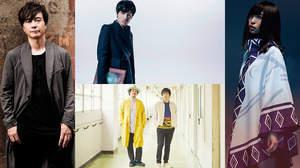 <澤野弘之 LIVE [nZk]006>、ゲストボーカル第三弾発表にポルノ岡野昭仁、スキマスイッチ、さユり
