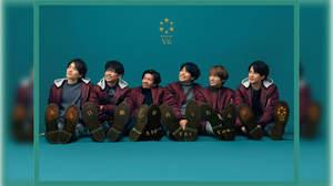 V6、ニューシングルにRYOJI(ケツメイシ)&AmPmからの提供曲