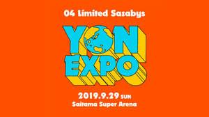 04 Limited Sazabys、さいたまスーパーアリーナ単独公演<YON EXPO>9月開催