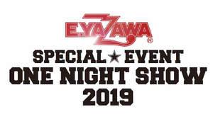 矢沢永吉、一夜限りのフェス<ONE NIGHT SHOW 2019>開催決定