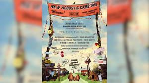 <New Acoustic Camp>第一弾でACIDMAN、木村カエラ、MONOEYES、HEY-SMITHら11組