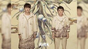 ゆず、AWAでの全シングル&アルバムの配信スタート