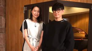 サカナクション山口一郎、『NEWS23』で小川彩佳と初対談