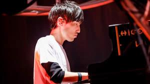 【ライブレポート】澤野弘之、熱狂する5,000人に示した揺るぎない決意「みなさんと、10年、20年とライブをやっていきたい」