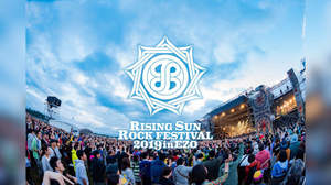 <RISING SUN ROCK FESTIVAL>にDA、TBH、宮本浩次、KAN、スガ シカオら