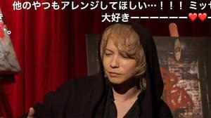 『HYDE CHANNEL』、初回生放送をYOSHIKIが祝福「僕の人生にとても大きな影響を与えてくれた人」