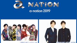 <a-nation 2019>、AAAと東方神起のライブをエムオン!&BSスカパー!で生中継