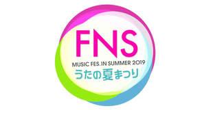『FNSうたの夏まつり』第2弾で東方神起、AKB48、三浦大知、THE ALFEE、伊藤蘭ら23組