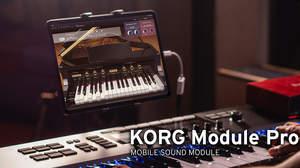 iPad/iPhone用音源アプリ「KORG Module」がアップデート、レイヤー/スプリットなどパフォーマンス機能強化