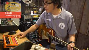 奥田民生、ユニコーン楽曲「与える男」セルフカバーをマルチトラック音源で発売