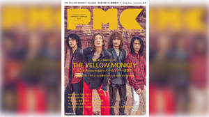 『ぴあMUSIC COMPLEX Vol.14』に、THE YELLOW MONKEY大特集やWANIMAインタビュー