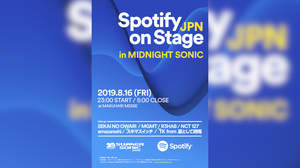 <Spotify on Stage in MIDNIGHT SONIC>にスキマスイッチ、TK from 凛として時雨