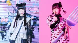 清 竜人『MUSIC SHOW 2019』に相沢梨紗、上坂すみれ等出演決定