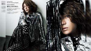 氷川きよし、『GQ JAPAN』の独占インタビューに「自分らしく生きたい」